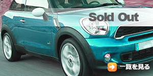 BMW Mini (Sold Out)